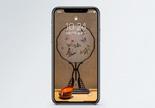 中国古典手机壁纸图片