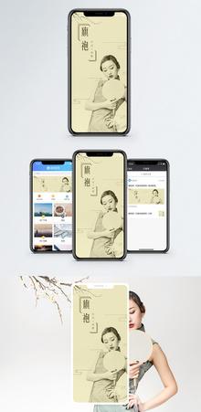 旗袍手机海报配图图片