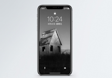 草原木屋手机壁纸图片