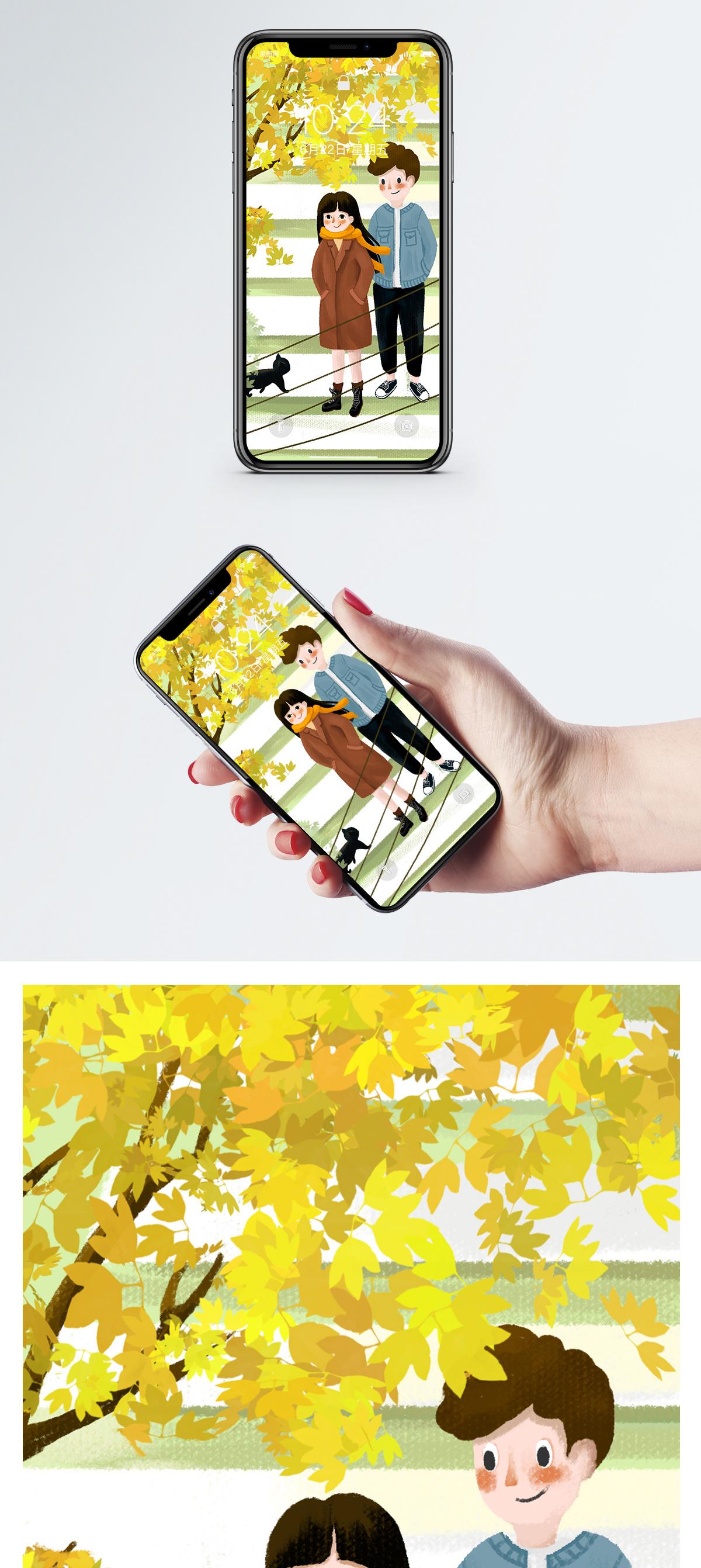 情侣手机壁纸图片