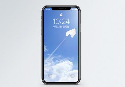 冲向天空手机壁纸图片