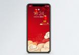 红色喜庆新年背景手机壁纸图片