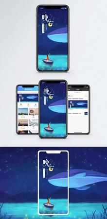 晚安月亮手机海报配图图片