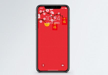 新年春节手机壁纸图片