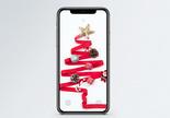 圣诞树手机壁纸图片