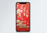 新年红包手机壁纸图片