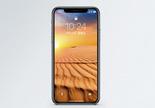 沙漠落日手机壁纸图片