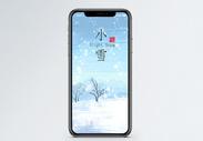 小雪手机海报配图图片