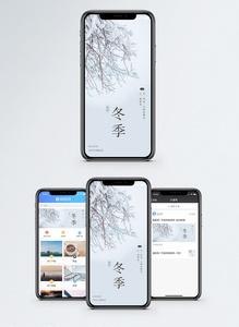 冬季下雪手机海报配图图片
