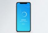 蓝色简约手机app登录页图片