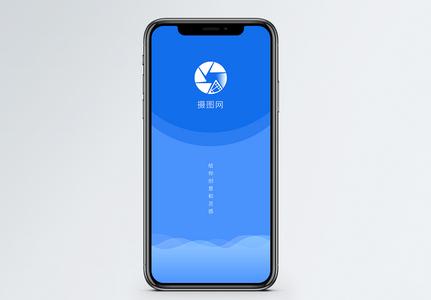 简约手机app启动页