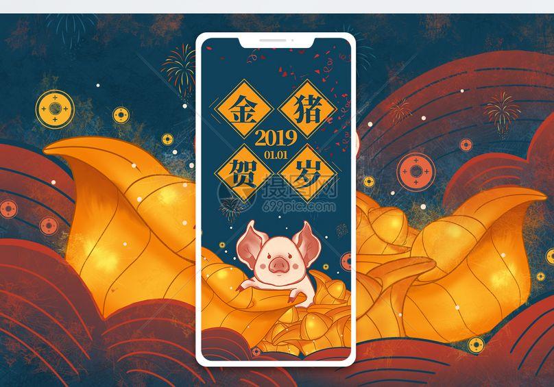金猪贺岁手机海报配图图片