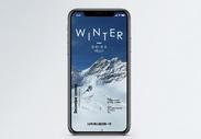 你好冬天手机海报配图图片