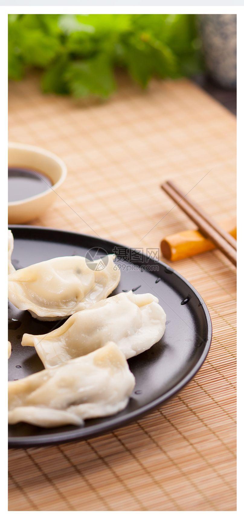 美味饺子手机壁纸图片