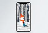 冬天下雪手机壁纸图片