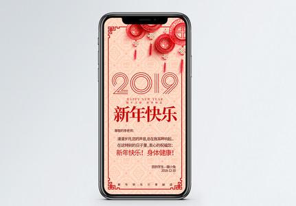 简洁风新年祝福贺卡图片