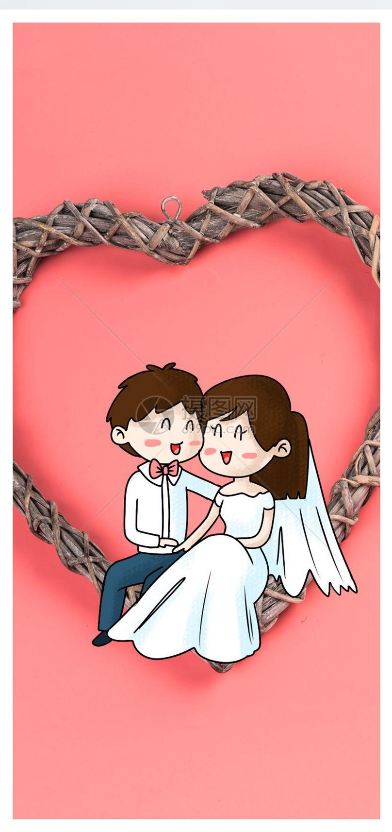 可爱婚礼小人手机壁纸图片