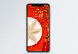 新春饺子手机壁纸图片