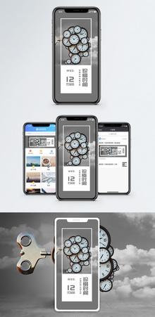 珍惜时间手机海报配图图片