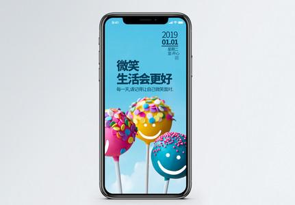 微笑生活手机海报配图图片