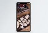 新年饺子手机壁纸图片