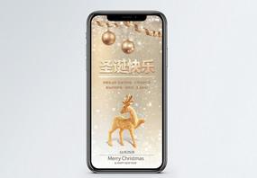 金色系圣诞手机海报配图图片