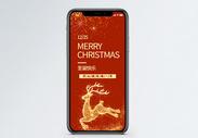红金圣诞节手机海报配图图片