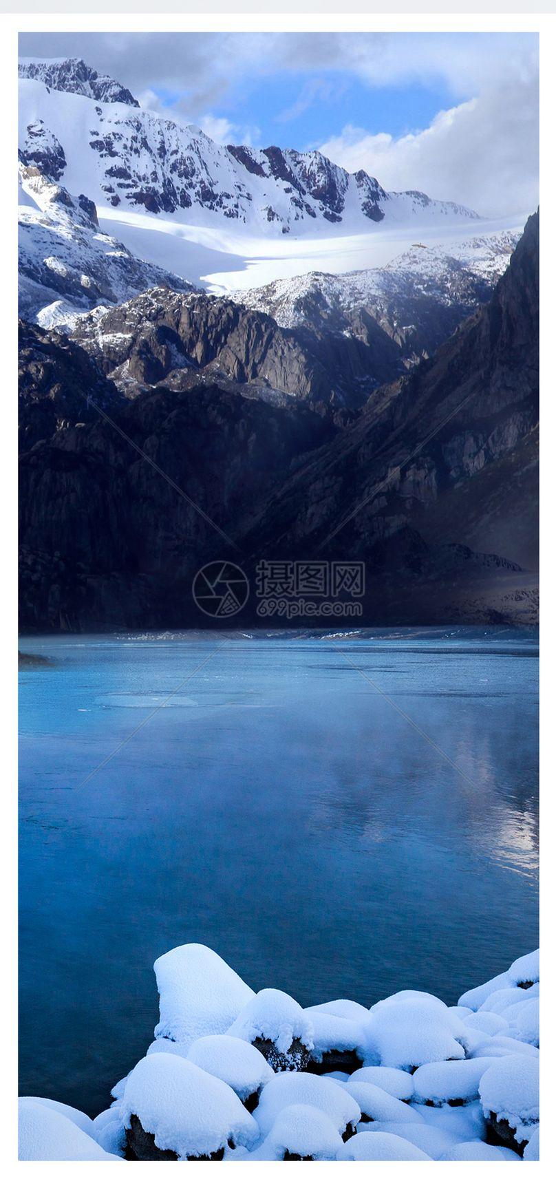 冬季雪山湖泊手机壁纸图片