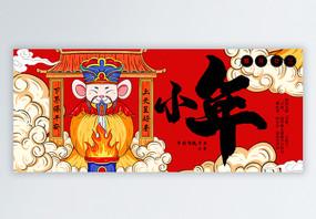 国潮小年公众号封面配图图片