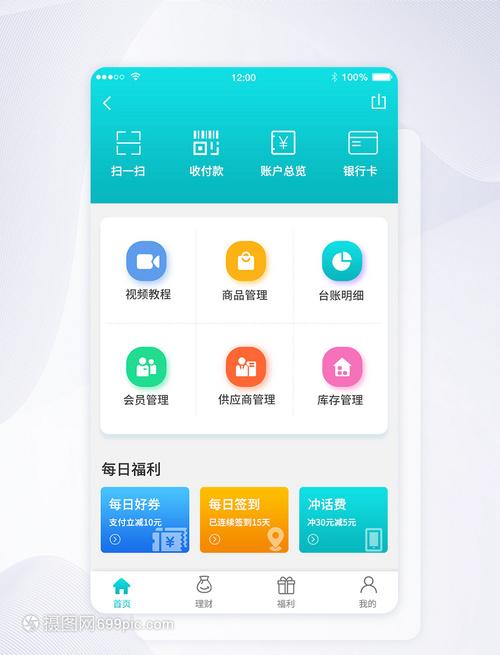 uiv图片图片app主故事冯玉祥的抗战金融绘制界面图片