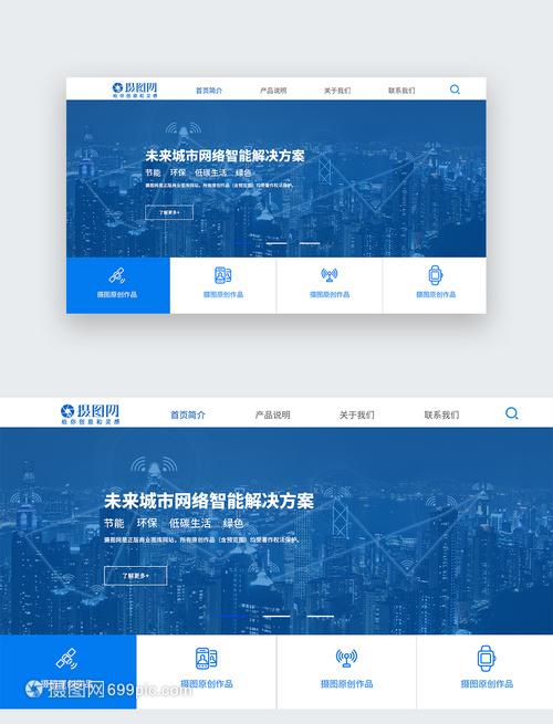 uiv界面界面官网首页曲线练习科技两种绘制方法图片