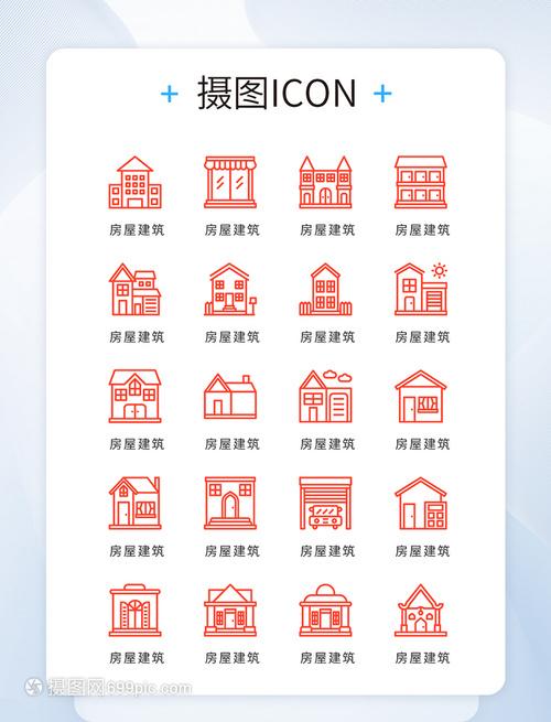 UIv曲线icon曲线线条房屋建筑revit筋图标绘制图片