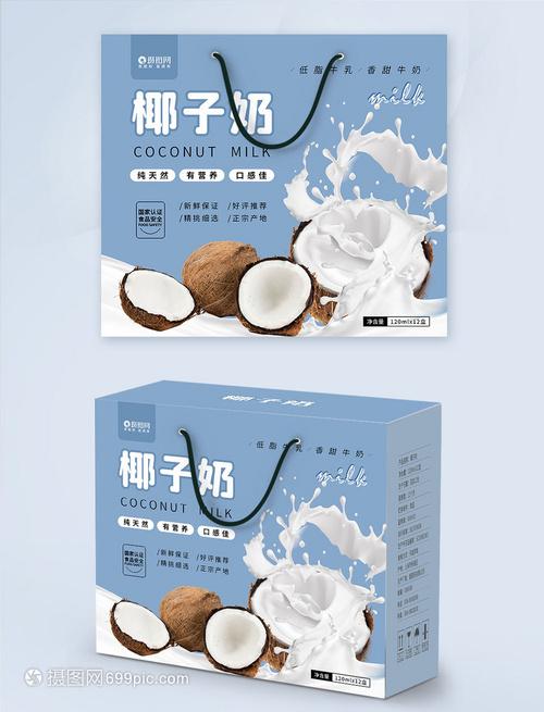 简约农村椰子奶v农村礼盒广州南沙区大气自建房建筑设计规范图片