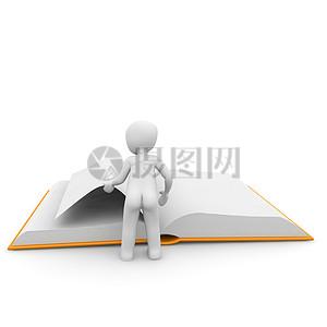 读书的小白人图片