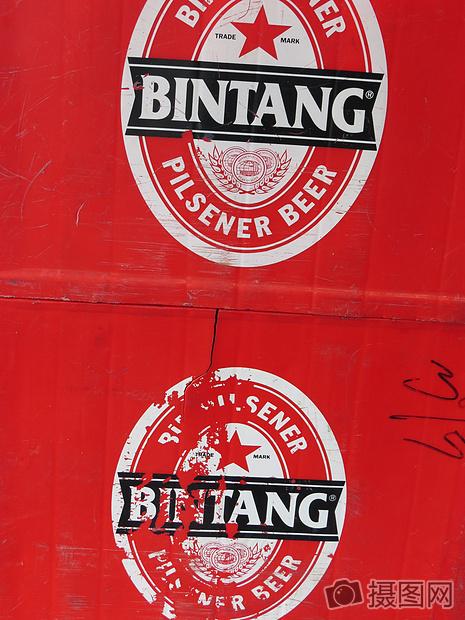 比尔森啤酒的标志图片