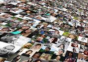 多媒体相册系统图片