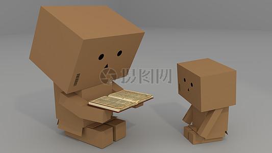 可爱的纸盒人高清图片