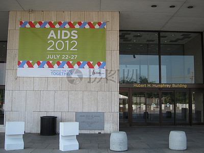 艾滋病防护中心图片