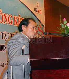 岘港残疾研讨会:先生张庭选聪Nghiem图片