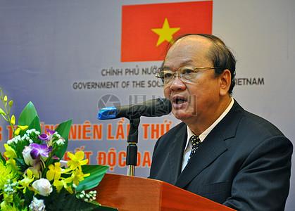 副部长裴高速缓冲存储器宣,自然资源部和环境第七届美国与越南咨询委员会会议(JAC)图片