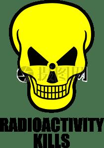 放射性杀死图片