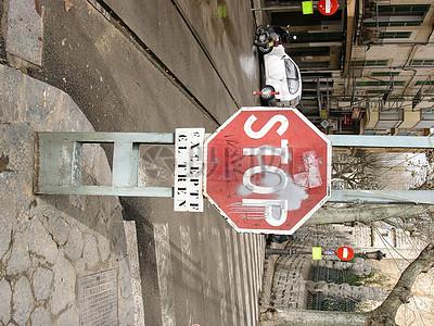 停车标志,马略卡岛西班牙图片