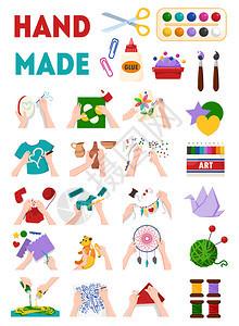 手工服装装饰玩具礼品配件珠宝陶器创意工艺业务平白色背景矢量插图图片
