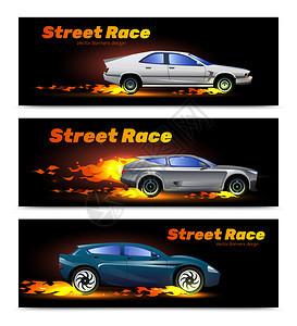 水平横幅与快速赛车黑暗背景隔离矢量插图图片