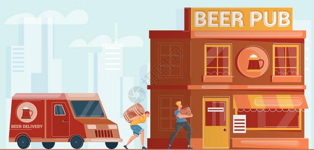 两名男子啤酒送货服务携带桶瓶子进入酒吧大楼平矢量插图图片