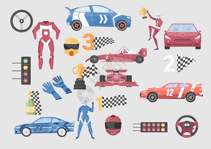 平彩色图标与赛车,赛车其他元素隔离灰色背景矢量插图赛车平套图片