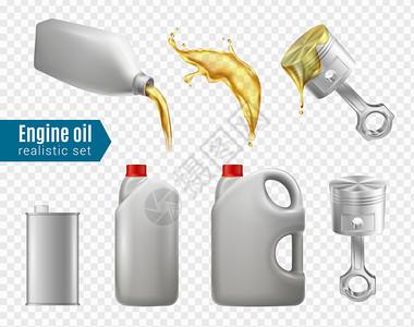 发动机油广告透明套罐容器瓶子包装电机油现实矢量插图图片