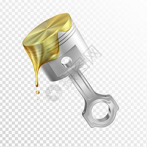 发动机机油广告与活塞电机机油润滑剂的真实图像透明背景孤立矢量插图图片