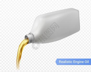 发动机油广告透明背景与汽车润滑剂溢出白色塑料瓶现实矢量插图图片