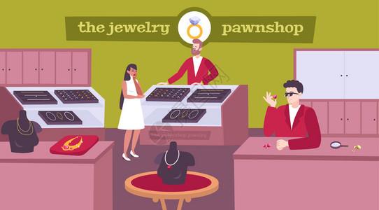 珠宝当铺内部平构成与女士客户选择项链当铺定价宝石戒指矢量插图图片